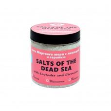Соль Мертвого моря с лавандой и геранью