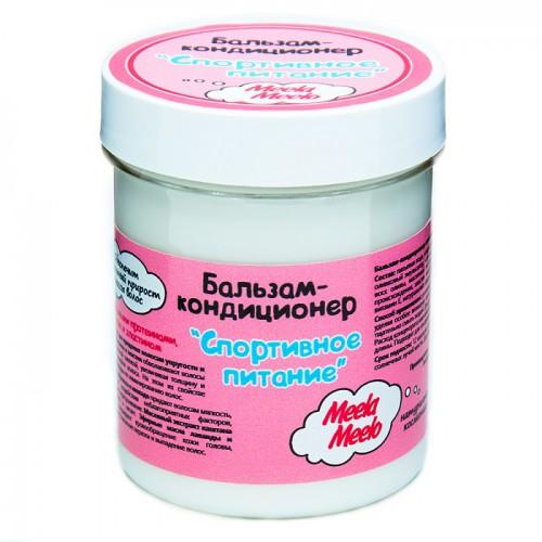 Бальзам-кондиционер для волос  «Спортивное питание»