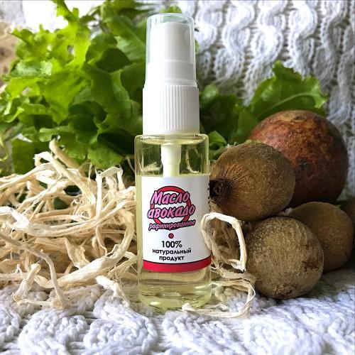 Масло авокадо малый флакон