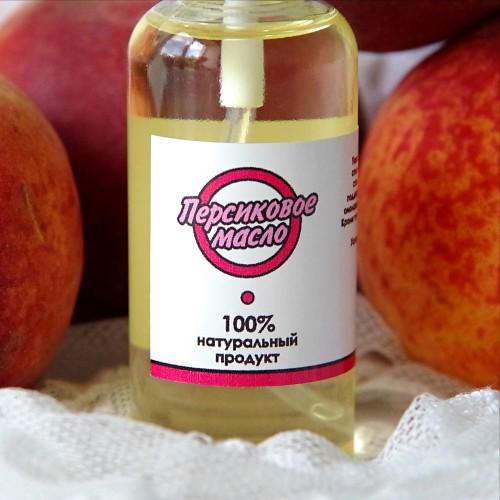 Персиковое масло малый флакон